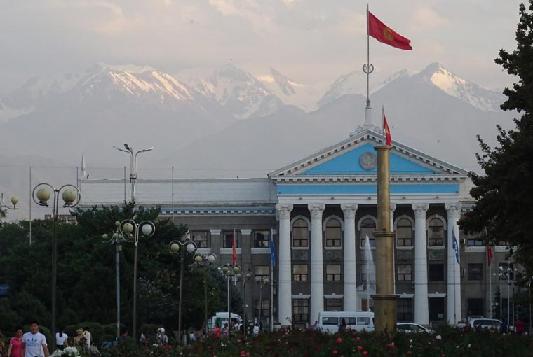 Feriengrüsse aus Bischkek – 4 Wochen später #latercard